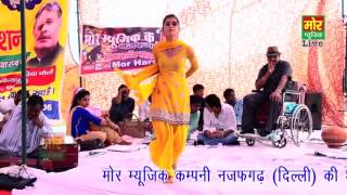 2016 New Dance Priya Moka Soka Sikhopur Gurgaon Comp Mor Music New Haryanvi