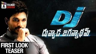 Allu Arjun New Movie DJ - Duvvada Jagannadham First Look Teaser   #AA17   DSP   Harish Shankar