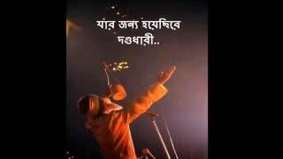 Bolo sorup kothay amar sadher piyary with lyrics // lalon gete