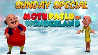Motu Patlu | Motu Patlu in Hindi | 2019 | Movie | Motu Patlu In Wonderland