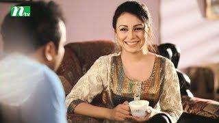 Drama Serial: Icche Ghuri | Episode 59 | Mishu Shabbir, Kaji Asif, Aporna Ghosh