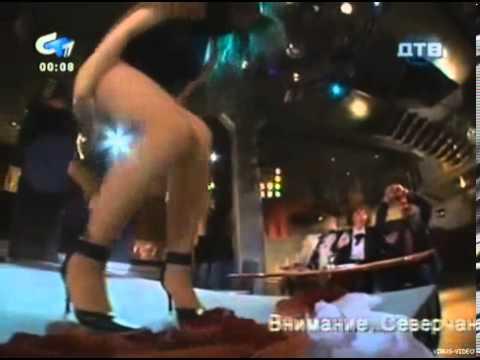 Crazy Sexy Prank
