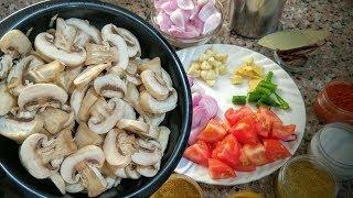 सब्जी ऐसी जो भूख को बढ़ा दे स्वाद ऐसा जो मुहँ से ना जाये-Mushroom Do Pyaaz-Healthy Recipe-MUSHROOM