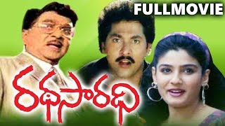 Radhasaradhi Telugu Full Length Movie    Vinod, Raveena Tandon, ANR    Cine Cafe Hub