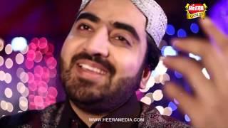 Shakeel Ashraf Layan Jinay V hazoor Nal Yarian 201