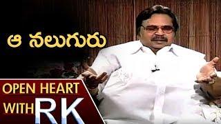 Dasari Narayana Rao Statements On Holding Theatres    Open Heart With RK   ABN Telugu
