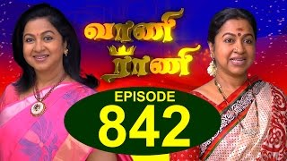 Vaani Rani - Episode 842, 05/01/2016