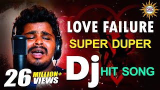 Love Failure Super Duper 2018 Hit Song   Love Failure Special Dj Songs   DRC