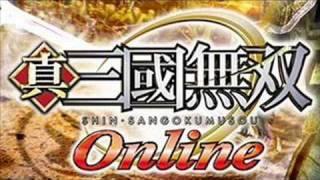 Steal a March - Shin Sangoku Musou Online Soundtrack