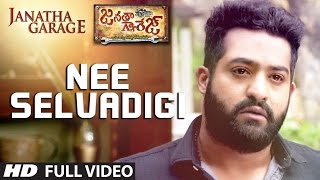 Nee Selvadigi Full Video Song ||