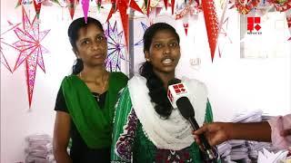 നക്ഷത്ര വിസ്മയമൊരുക്കി ക്രിസ്മസ് വിപണി_Malayalam Latest News_Reporter Live