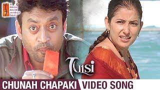 Tulsi Hindi Movie Songs | Chunah Chapaki Video Song | Manisha Koirala | Irrfan Khan | STTV Films