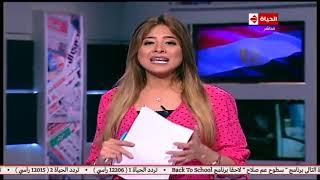 الحياة في مصر   هند جاد: مش ممكن جماعة حمقاء تمحو إرث العلاقة التاريخية بين مصر والسودان