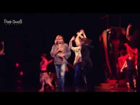 Скачать музыку из мюзикла граф орлов