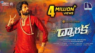 Dwaraka Full Movie - 2018 Telugu Full Movies - Vijay Devarakonda, Pooja Jhaveri