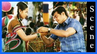Ji Tamil Movie | Scene | Ajith Kumar Misunderstand Trisha & Ajith Kumar Try To Kill Charan Raj
