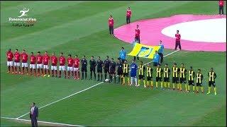 مباراة الأهلي vs وادي دجلة | 1 - 0 الجولة الـ 32 الدوري المصري 2017 - 2018