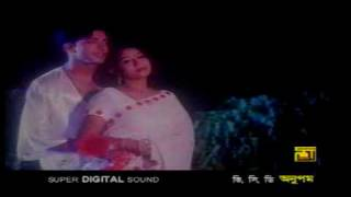 Nisshase tumi Sabnoor All Time Hits Bengali Song