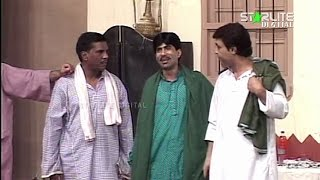 Ik Anparh Nargis, Amanat Chan New Pakistani Stage Drama Full Comedy Funny Play