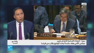 هل فرنسا قادرة على وقف المعارك في سوريا؟