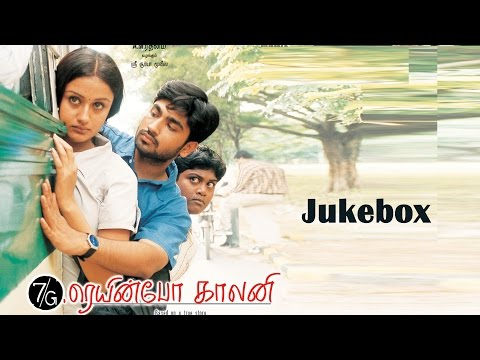 Xxx Mp4 7G Rainbow Colony Tamil Movie Audio Jukebox Full Songs 3gp Sex