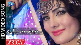 Pashto New Songs 2018 | naiza iqbal | Mena Pa Paiso Kharsegi | afghan new songs | new pashto song