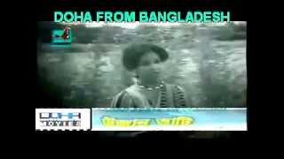 Bangla old Movie Song- DHAKAI JARA CHAKRI KORE TARAI KANE PREM KORE