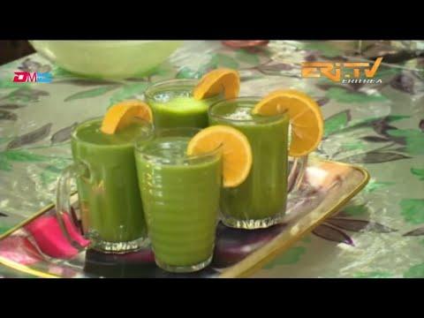 ናይ ኣሕምልቲ መስተ ኣሰራርሓ መግቢ ምስ መምህር እዝገሃርያ ጸጋይ How to make a vegitable juice ERi TV