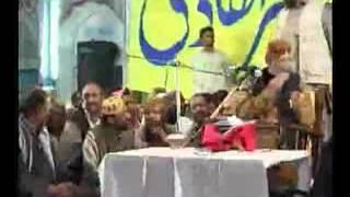 Haqqa kay Bina Lailla Ast Hussain (A.S) By Dr. Tahir Ul Qadri Part 1