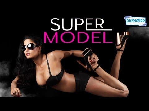 Xxx Mp4 Super Model 2013 Latest Hindi Film Veena Malik Ashmit Patel Jackie Shroff 3gp Sex