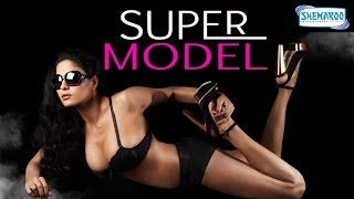 Super Model (2013) - Latest Hindi Film - Veena Malik - Ashmit Patel - Jackie Shroff