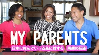 Parents React to My Move to Japan 日本に住みたいという外国人 両親の反応