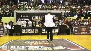POPPIN  JOHN | TAIWAN | Judge Demo