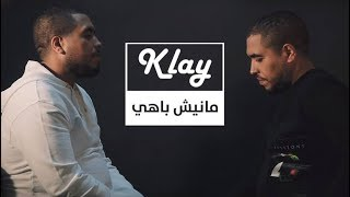 Klay - Manich Behi | مانيش باهي (Clip Officiel)