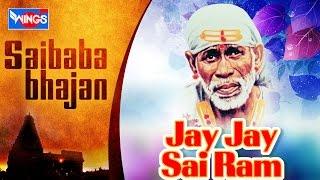 Jai Jai Sai Ram Sai Ram Sai Ram  - SaiBaba Dhun - New Sai Baba Songs By Shailendra Bhartti