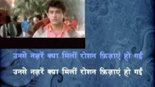 Hosh Walon Ko Khabar Kya (H) - Sarfarosh (1999)