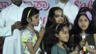 Sahamilan 2016 : Konkani Prayer Song