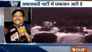 Aaj Ki Baat with Rajat Sharma | 26th October, 2016 ( Part 1 ) - India TV
