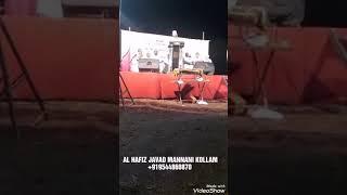 AL HAFIZ JAVAD MANNANI KOLLAM അൽ ഹാഫിള് ജവാദ് മന്നാനി കൊല്ലം  (Jafar Koramkode)