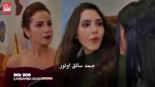مسلسل الغرفة 309 الحلقة 19 مترجمة للعربية الإعلان 1