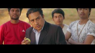 Bato | Nepali Short Movie 2017