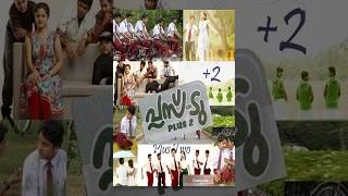 Plus Two | Full Malayalam Movie | Roshan Basheer, Shafna