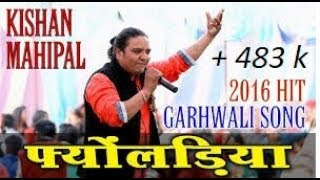 New Garhwali Dj Song 2016 - 2017  ( top garwali song mashup 2016 ) Mix  By Dj Uttara