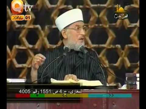 DR MUHAMMAD TAHIR UL QADRI Jo Log Maula Ali Nahi Kehtey BY Visaal