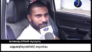 ഇന്ധനവിലയില് പ്രതിദിനം മാറുന്ന പരിഷ്കാരത്തിന് ഒരു വയസ്സ് Latest Malayalam News