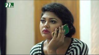 Bangla Natok Songsar (সংসার) l Episode 10 l Nisho, Nadia, Aparna, Moushumi Hamid l Drama & Telefilm