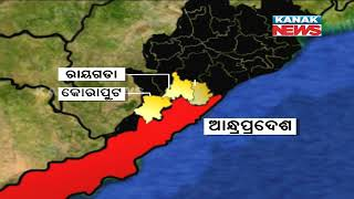 Neighboring States Trying To Capture 96 Villages Of Odisha