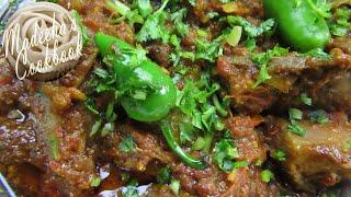 DIY: How To Make Karahi Gosht (Lahori restaurant style) in easy steps