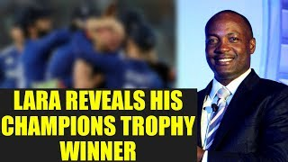 ICC Champions Trophy : Brian Lara reveals his team that could win this year | Oneindia News