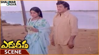Edureetha Movie    NTR Informs I Am Leaving Village    NTR, Vanisri, Jayasudha    Shalimarcinema